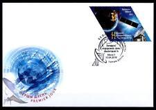"""Satellit """"BELINTERSAT-1"""". FDC. Weißrußland 2016"""