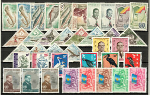CONGO Republik (Brazzaville) varied group 38 abolutely ** mint stamps 1960 pp