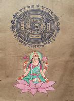 Indian Goddess Saraswati Painting Handmade Miniature Art On Stamp Paper