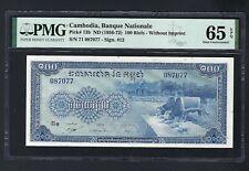 Cambodia 100 Riels ND(1956-72) P13b Uncirculated Grade 65
