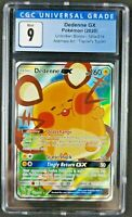 Dedenne GX 195a/214 CGC MINT 9 (PSA 9.5) Trainer's Toolkit Alternative Art Promo
