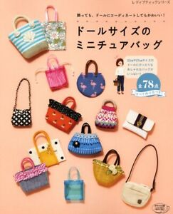 Licca Doll's Miniature Bags - Japanese Craft Book