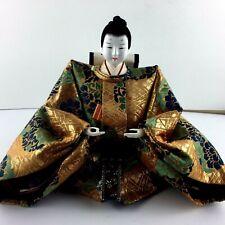 Antique Hina Ningyo Japanese Emperor Doll Only Estate