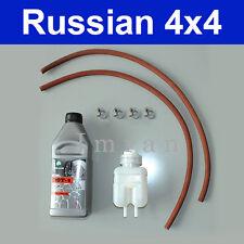 Kit Bremsflüßigkeitsbehälter + Bremsflüßigkeitsschlauch + Schelle Lada Niva 2121