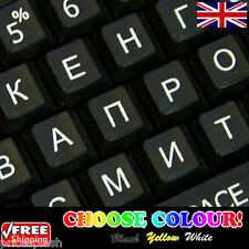 Russian LARGE LETTER Non-Transparent Keyboard Stickers Computer Laptop 4 Colours