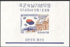 Korea 1961 Armed Forces Day/Military/Soldiers/Tank/Ship/Sailor impf m/s (n42848)