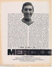 COUPURE DE PRESSE CLIPPING 1970 Eddy Merckx   (5 pages)