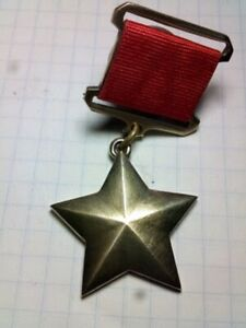 Hero of the Soviet Union Re-award USSR Russian Collection Medal COPY