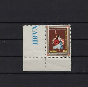 Croatia - rare stamp issued in exile !
