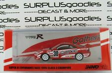 INNO64 2019 Red 1996 HONDA INTEGRA Type-R DC2 #30 GATHERS Super N1 Class 3 Champ
