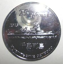 2013 Kuril Islands (Russia) 25 rubles, Battle Ship coin