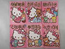 Chinese New Year Pink Hello Kitty Pocket Money Envelope (12 Pcs)