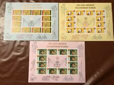 New listing 1967 Ghana Scouts Baden Powell lot sheets IMPERF