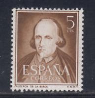 ESPAÑA (1950) MNH NUEVO SIN FIJASELLOS SPAIN - EDIFIL 1071 (5 cts) - LOTE 2