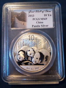 2013 PCGS China Silver Panda MS69, 10 Yuan | Great Wall of China Label