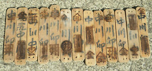 "Japanese Fishing Floats WOODEN Lot-13 ANTIQUE 12-13"" Slats Kanji-Marked"