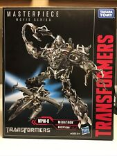 Hasbro Transformers Masterpiece MPM-8 12inch Megatron Action Figure