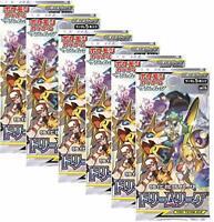 [6 Packs Set] Pokemon Card Game Sun & Moon Dream League