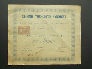 COMMODITY SPECULATION  SYNDICATE for COTTON + TEA - ZAREMBA BANK - 1889