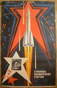 1972 Original Soviet Poster Russian Movie SPACE START cinema documentary film