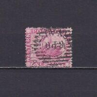 WESTERN AUSTRALIA 1882, SG# 78, Wmk Crown CA, Perf 14, Used