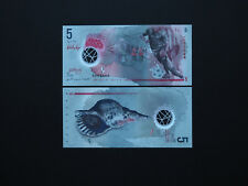MALDIVES 5 RUFFIYA NEW ISSUE 2017 !!!   EXCELLENT NOTE   * MINT UNC *