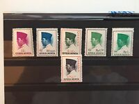 Indonesia, Indonesie, 6 stamps MNH VF