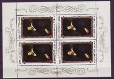 Postfrische Briefmarken aus Asien mit Kunst-Motiv
