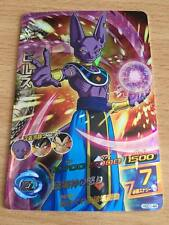 Carte Dragon Ball Z DBZ Dragon Ball Heroes God Mission Part 1 #HGD1-44 S-Rare