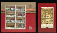 China 2020-16 故宮博物院二 Mini S/SThe Palace Museum Series II Stamp set