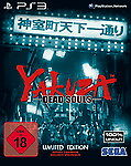 Yakuza: Dead Souls -- Limited Edition (Sony PlayStation 3, 2012) usk 18