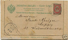 RUSSIA LEVANT, LETTER CARD 10 KOP, FROM CONSTANTINOPLE TO LEIPZIG, 1918    m