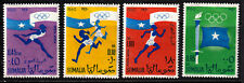 Somalia 1960 Olympic Games Complete Set Of Four - MLH