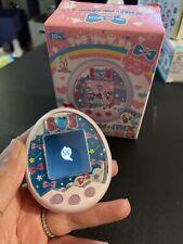 RARE Tamagotchi Mix 20th Anniversary Dream Mix  (Box included)US Seller