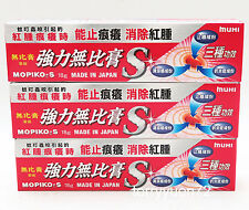 Mopiko 強力無比膏 Mopiko-s Ointment Extra Strength Insect Mosquito Bites Japan 18g x3