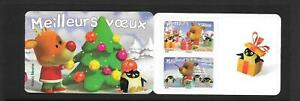 """France - 2006 €5.40 """"Meilleurs vœux"""" booklet  - unmounted mint"""