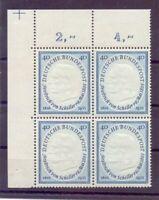 Bund BRD Schiller 1955 - MiNr 210 im 4erBlock postfrisch - Michel 72,00 € (251)