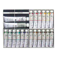 HOLBEIN ARTISTS COLORS H903 ARTISTS OIL COLOR 20X20ML TUBES SET