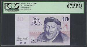 Israel 10 Lirot 1973 P39a Uncirculated Grade 67