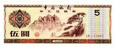 China … P-FX4 … 5 Yuan … 1979 … *XF-AU*
