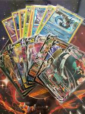 [Pokémon Karte GX Auswahl] Sonne & Mond - Clash der Rebellen - Holo VMAX deutsch