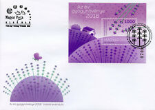 Hungary 2018 FDC True Lavender Medicinal Plant of Yr 1v M/S Cover Plants Stamps