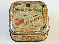 Vintage Soviet Berry Tooth Powder Empty Tin Box, ТЭЖЭ, Moscow, USSR 1930s