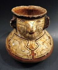 Antique Shipibo Vessel from South America - PERU - Early 20th Century  Approxim