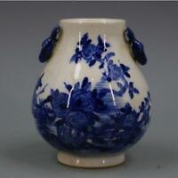 98MM Chinese Blue White Porcelain Shou Peach Deer Head Bottle Small Flower Vase