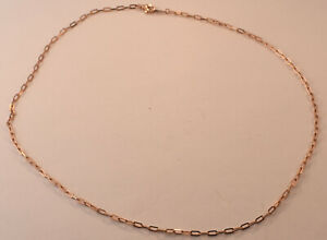 18K ROSE GOLD ELONGATED CABLE OPEN LINK CHAIN
