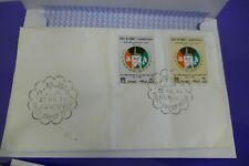 1 Kuwait FDC First Day Cover- postage stamps philately postal mail Philatelic