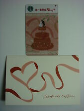 2011 Starbucks Taiwan #64~ WEDDING CARD/ SLEEVE