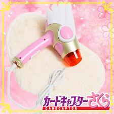 Card Captor Sakura Birdhead Stick Electric Hair Dryer Daily Tool Original New
