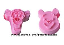 Winnie the Pooh and Tiger Cookie Fondant Gum Paste Cutter Plunger  Set